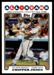 2008 Topps Updates #5   -  Chipper Jones All-Star Front Thumbnail