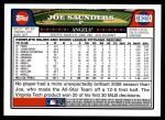 2008 Topps Updates #210  Joe Saunders  Back Thumbnail