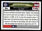 2008 Topps Updates #226   -  Brian McCann All-Star Back Thumbnail