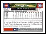 2008 Topps Updates #216  Jason Bay  Back Thumbnail