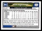 2008 Topps Updates #187  Rod Barajas  Back Thumbnail