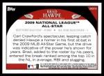 2009 Topps Update #314  Brad Hawpe  Back Thumbnail