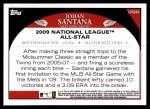 2009 Topps Update #244  Johan Santana  Back Thumbnail