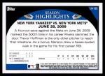 2009 Topps Update #180  Mariano Rivera  Back Thumbnail