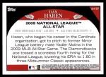 2009 Topps Update #197  Dan Haren  Back Thumbnail