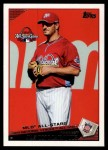 2009 Topps Update #240  Jason Marquis  Front Thumbnail