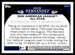 2009 Topps Update #215  Felix Hernandez  Back Thumbnail