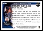 2010 Topps Update #75  Jason Heyward  Back Thumbnail