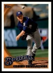 2010 Topps Update #62  Chris Narveson  Front Thumbnail