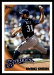 2010 Topps Update #269  Dave Bush  Front Thumbnail