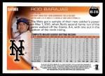 2010 Topps Update #316  Rod Barajas  Back Thumbnail