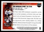 2010 Topps Update #249  Rafael Soriano  Back Thumbnail