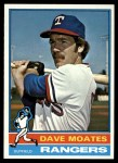1976 Topps #327  Dave Moates  Front Thumbnail