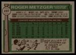 1976 Topps #297  Roger Metzger  Back Thumbnail