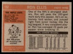 1972 Topps #152  Ron Ellis  Back Thumbnail