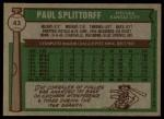1976 Topps #43  Paul Splittorff  Back Thumbnail
