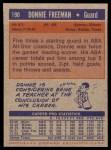 1972 Topps #190  Donnie Freeman   Back Thumbnail