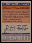 1972 Topps #201  Gene Moore   Back Thumbnail
