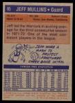 1972 Topps #85  Jeff Mullins   Back Thumbnail