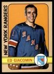 1972 Topps #165  Ed Giacomin  Front Thumbnail