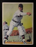 1936 R312  Mace Brown  Front Thumbnail