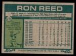 1977 Topps #243  Ron Reed  Back Thumbnail