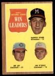 1962 Topps #58   -  Warren Spahn / Joe Jay / Jim O'Toole NL Wins Leaders Front Thumbnail