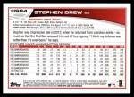 2013 Topps Update #84  Stephen Drew  Back Thumbnail