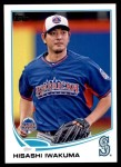 2013 Topps Update #59   -  Hisashi Iwakuma All-Star Front Thumbnail