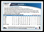 2013 Topps Update #47  Matt Garza  Back Thumbnail