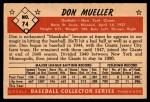 1953 Bowman #74  Don Mueller  Back Thumbnail