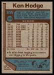 1977 Topps #192  Ken Hodge  Back Thumbnail