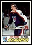 1977 Topps #192  Ken Hodge  Front Thumbnail