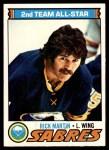 1977 Topps #180  Richard Martin  Front Thumbnail