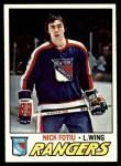 1977 Topps #11  Nick Fotiu  Front Thumbnail