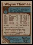 1977 Topps #19  Wayne Thomas  Back Thumbnail