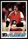 1977 Topps #26  Orest Kindrachuk  Front Thumbnail