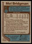 1977 Topps #121  Mel Bridgman  Back Thumbnail