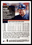 2000 Topps Traded #112 T Ryan Klesko  Back Thumbnail