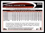2012 Topps Update #93  Chris Iannetta  Back Thumbnail