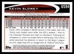 2012 Topps Update #94  Kevin Slowey  Back Thumbnail