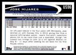 2012 Topps Update #96  Jose Mijares  Back Thumbnail