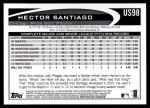2012 Topps Update #98  Hector Santiago  Back Thumbnail