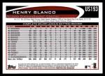 2012 Topps Update #193  Henry Blanco  Back Thumbnail