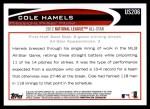2012 Topps Update #206  Cole Hamels  Back Thumbnail