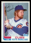 1982 Topps Traded #76 T Keith Moreland  Front Thumbnail
