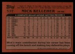 1982 Topps Traded #53 T Mick Kelleher  Back Thumbnail