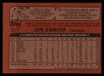 1982 Topps Traded #31 T Jim Essian  Back Thumbnail