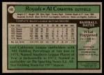 1979 Topps #490  Al Cowens  Back Thumbnail