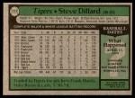 1979 Topps #217  Steve Dillard  Back Thumbnail